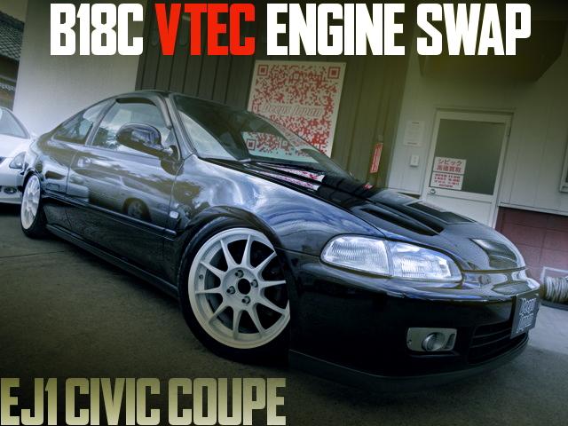 B18C VTEC ENGINE EJ1 CIVIC COUPE