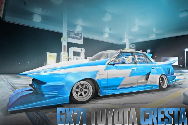 街道レーサー GX71 CRESTA