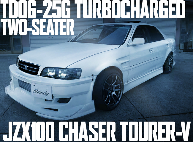 TD06-25G TURBINE WIDEBODY JZX100 CHASER
