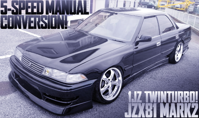 5MT CONVERSION JZX81 MARK2