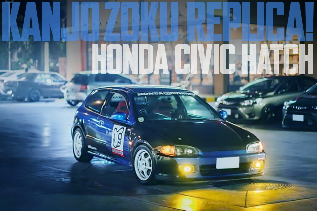 KANJOZOKU REPLICA EG CIVIC HATCH