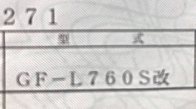 DAIHATSU NAKED KAI Certified documents