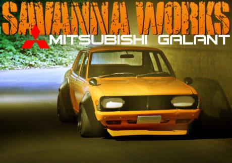 街道レーサー MITSUBISHI GALANT