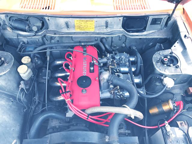 MITSUBISHI OLD GALANT ENGINE