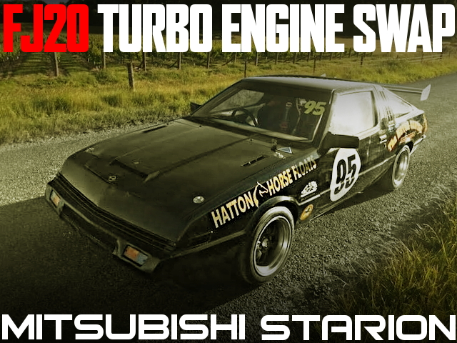 STARION FJ20ET TURBO ENGINE