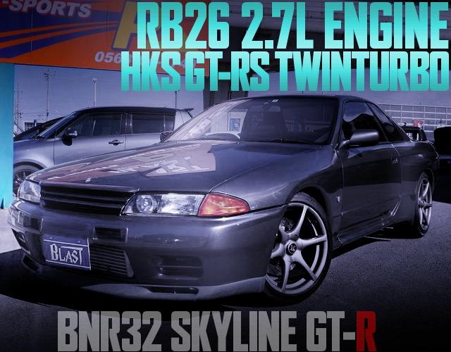RB26 GT-RS TWIN TURBO R32 SKYLINE GT-R