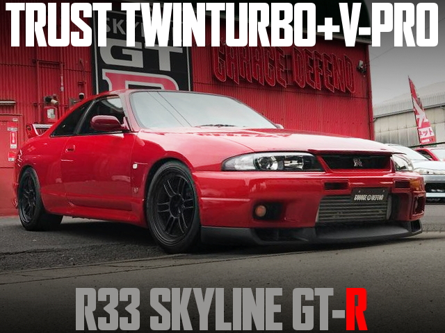TRUST TWIN TURBO V-PRO R33 SKYLINE GT-R RED