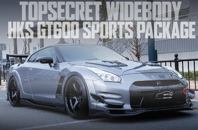 HKS GT600 SPORTS PACKAGE R35 NISSAN GT-R