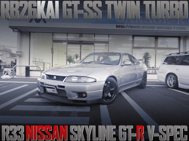 HKS GT-SS TWIN TURBO R33 SKYLINE GT-R V-SPEC