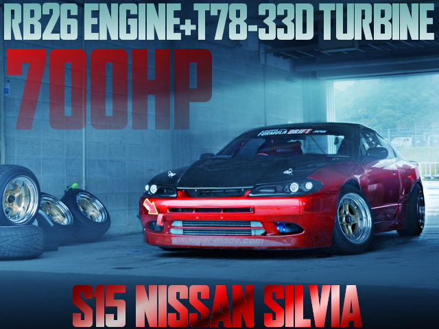 RB26 T78 S15 SILVIA DRIFT SPEC