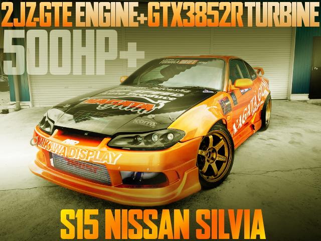 2JZ GTX3852R DRIFT S15 SILVIA