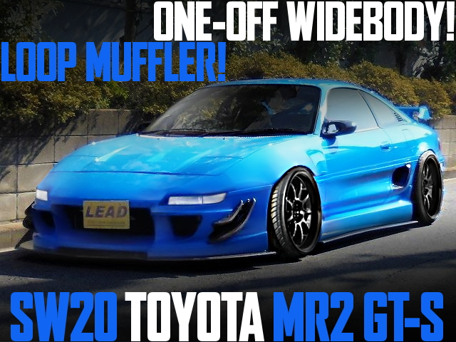 ONE-OFF WIDEBODY LOOP MUFFLER SW20 MR2 GT-S