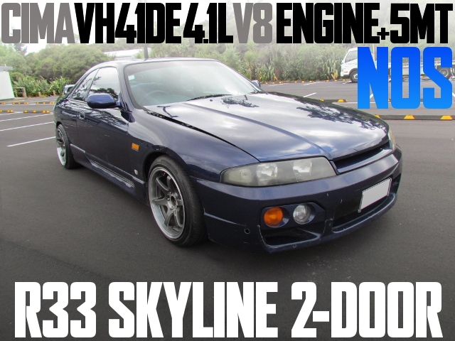 VH41DE V8 SWAP R33 SKYLINE 2-DOOR