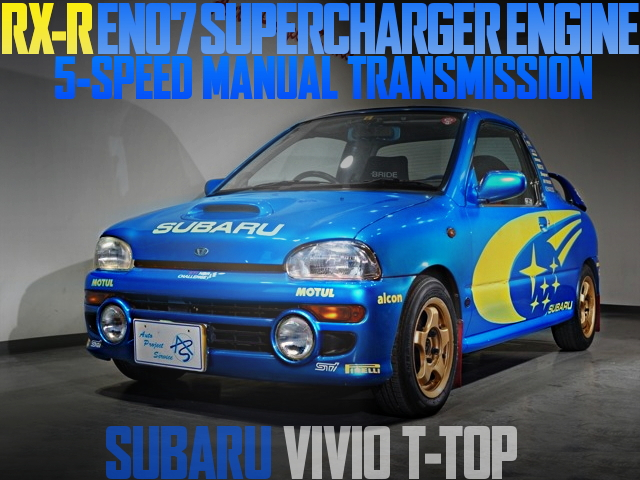 RXR EN07 DOHC SUPERCHARGER ENGINE VIVIO T-TOP