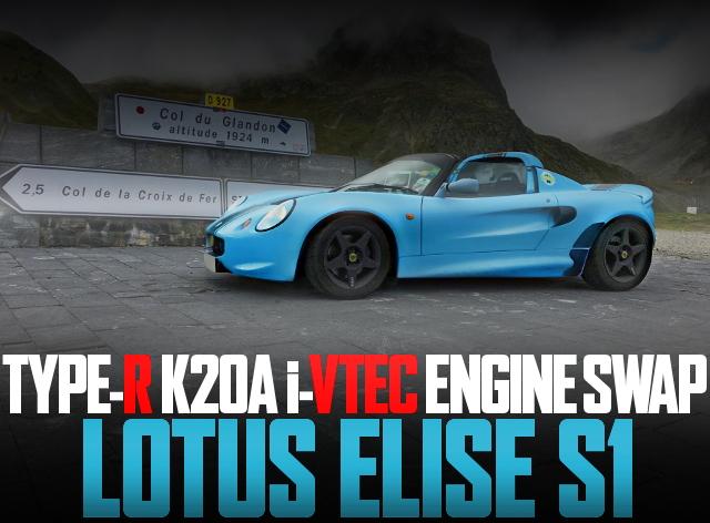 K20A i-VTEC ENGINE LOTUS ELISE S1
