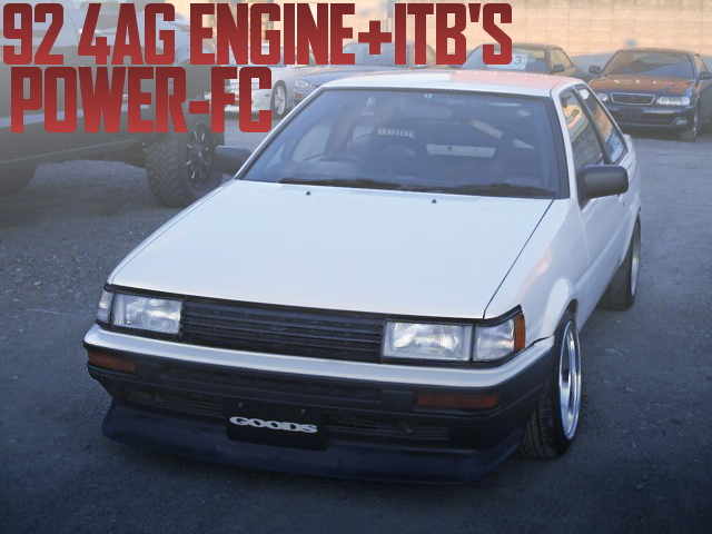 AE92 4AG SWAP ITBS AE86 LEVIN