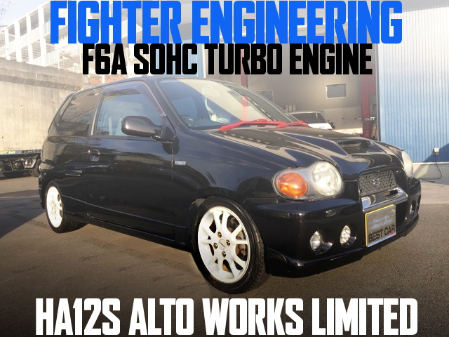 FIGHTER ENGINEERING F6A ENGINE ALTO WORKS LIMITED