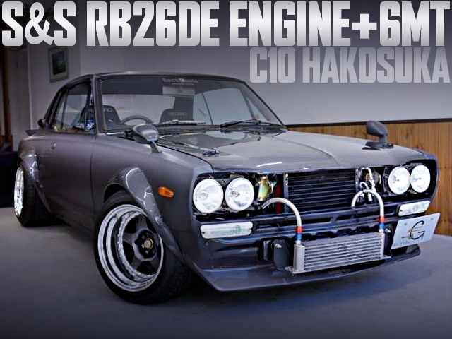RB26DE ENGINE 6MT C10 HAKOSUKA