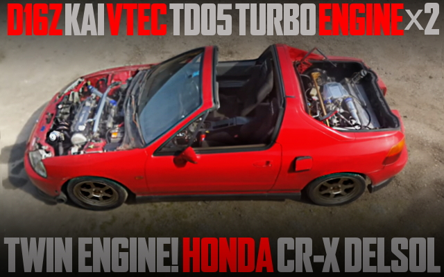 TWIN ENGINE CRX DELSOL