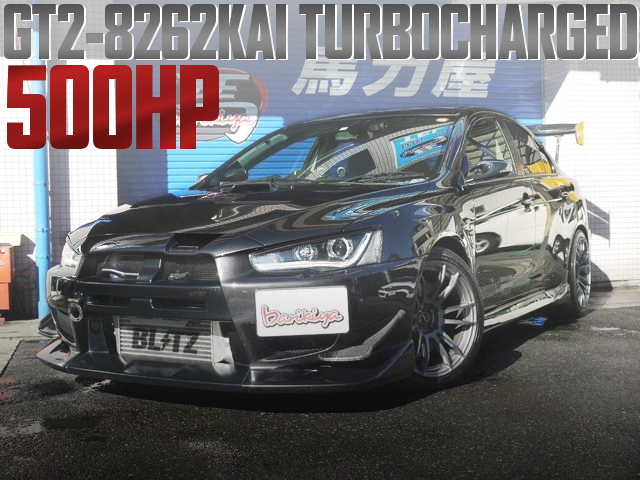GT2-8262KAI TURBINE CZ4A LANCER EVOLUTION10