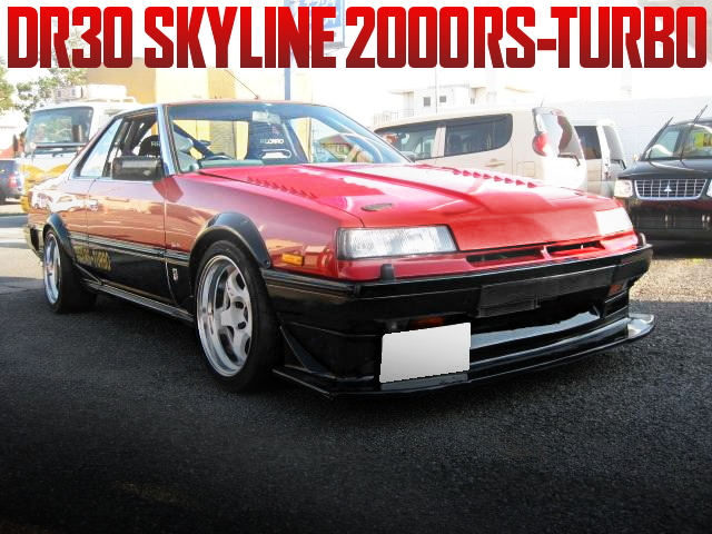 WIDEBODY GT-WING DR30 SKYLINE 2000RS TURBO
