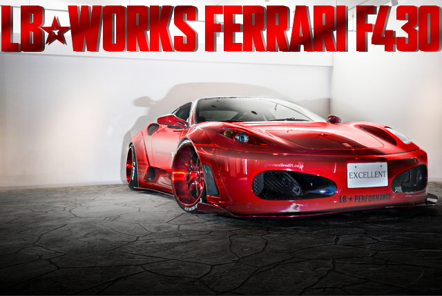 LB-WORKS AIR-SUSPENSION F430