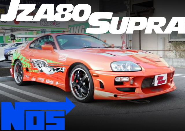 FAST AND FURIOUS REPLICA JZA80 SUPRA RZS