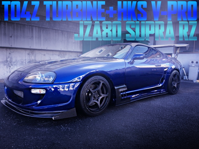 TO4Z BB TURBINE JZA80 SUPRA RZ
