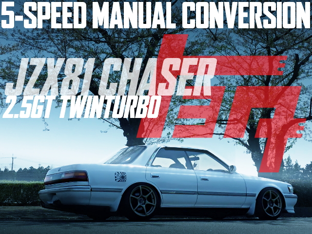 5MT CONVERSION JZX81 CHASER