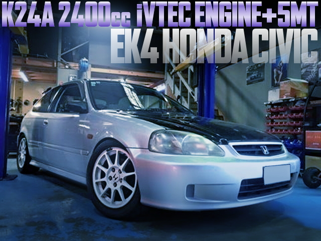 K24A i-VTEC EK4 CIVIC