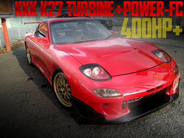 K27 TURBO POWER-FC 400HP FD3S RX-7