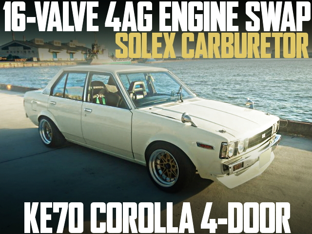 4AG SOLEX CARBURETOR KE70 COROLLA 4-DOOR