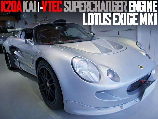 K20A SUPERCHARGER EXIGE MK1