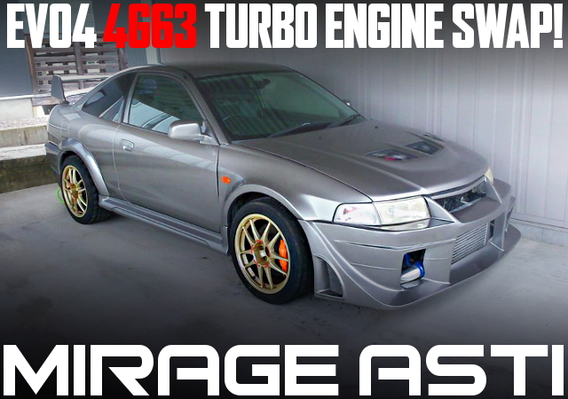 4G63T SWAP EVO COUPE CJ1A MIRAGE