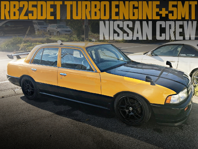 RB25 TURBO 5MT NISSAN CREW