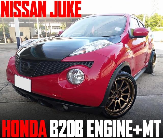 HONDA B20B ENGINE SWAP NISSAN JUKE