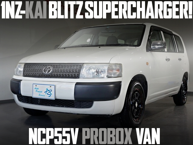 BLITZ SUPERCHARGER PROBOX VAN