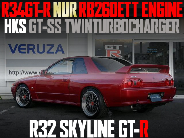 NUR SPEC RB26 ENGINE R32GTR