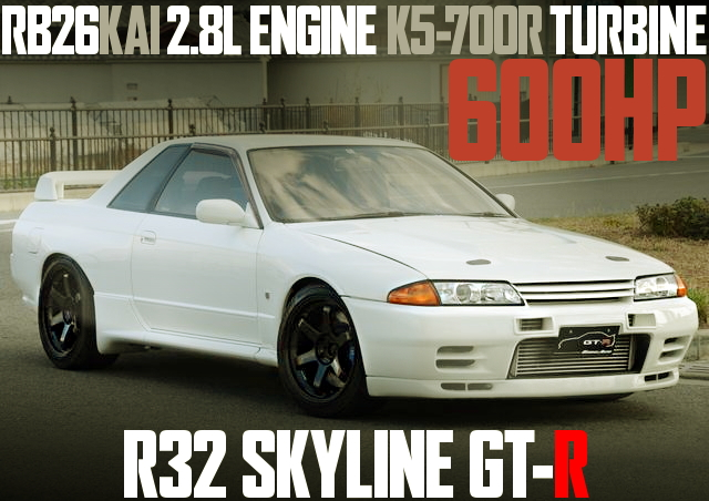 K5-700R TURBO 600HP R32GT-R