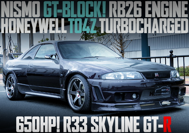 NISMO GT-BLOCK TO4Z TURBO R33 GT-R