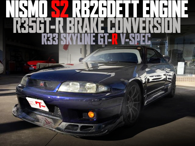 NISMO FACTORY S2 MENU RB26 R33 GT-R V-SPEC