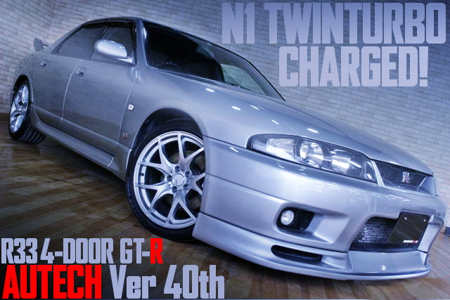 N1 TWIN TURBO R33 SKYLINE 4-DOOR GTR AUTECH