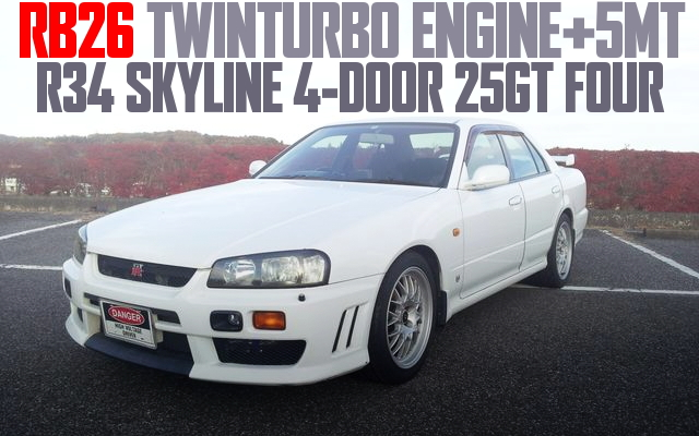 RB26 ENGINE SWAP R34 SKYLINE 4-DOOR 4WD