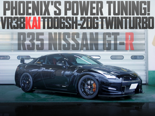 PHOENIXS POWER TUNING R35 NISSAN GT-R