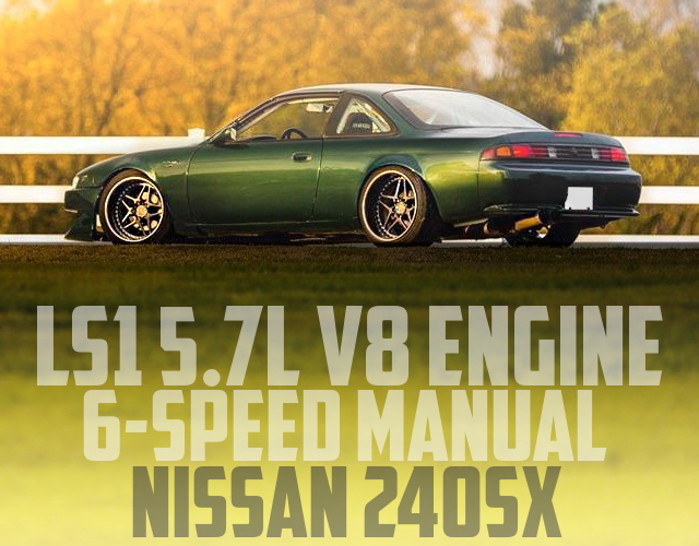 LS1 5700cc V8 ENGINE 6-SPEED S14 NISSAN 240SX
