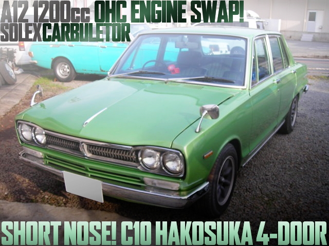 A12 ENGINE SOLEX HAKOSUKA 4-DOOR SHORT BODY