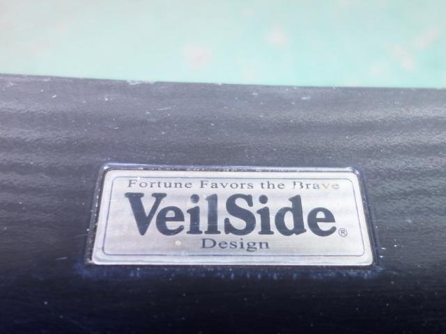 VEILSIDE PLATE