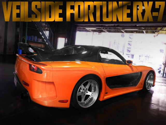 VEILSIDE FORTUNE RX-7
