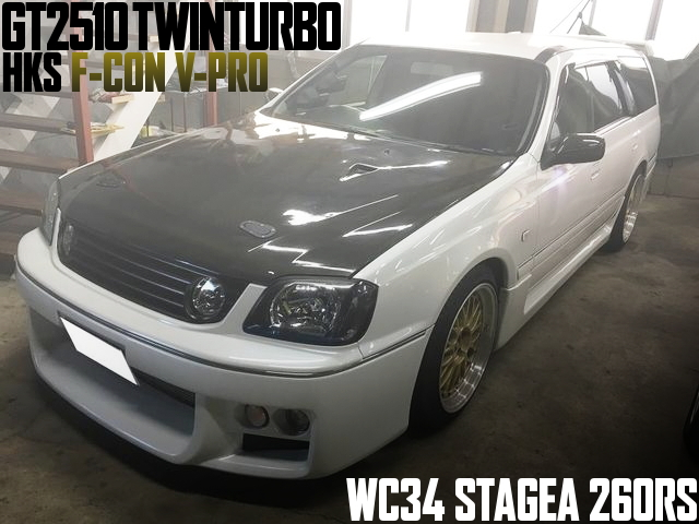 GT2510 TWIN TURBO WC34 STAGEA 260RS