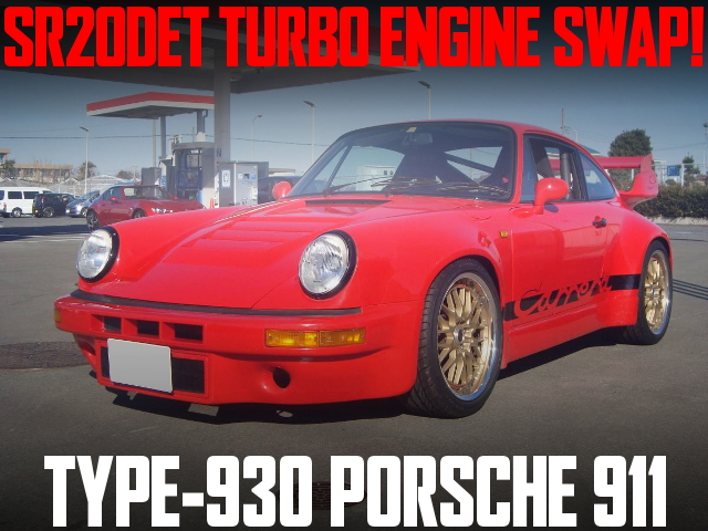 SR20DET ENGINE 930 PORSCHE 911